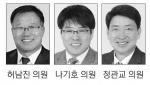 """""""원스톱 복합민원처리 조기정착"""""""