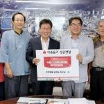 민박협회 양구군지회 불우이웃돕기 성금 기탁