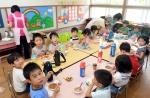[아이 낳고 키우기 좋은 마을의 비밀] 7. '육아왕국' 꿈꾸는 일본 돗토리현Ⅱ