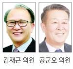 """""""사과즙 가공 소규모시설 확대 필요"""""""