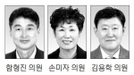 """""""산림양묘장 조속 복구해야"""""""