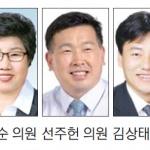 """""""금강공원 에코스튜디오 지역 명소화"""""""