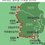 진부령∼백두산 719㎞ '평화 트레킹 로드' 추진