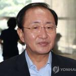 드루킹 의혹에 스러진 노회찬… '촌철살인' 진보정치 아이콘