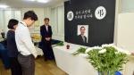 """""""무너진 진보의 상징, 정치사 큰 비극"""""""