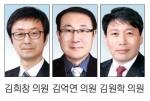 """""""임원3리 경로당·어르신 쉼터 설치해야"""""""