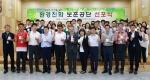 보훈복지의료공단 친환경 실천 앞장