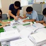 선거비용 보전 청구자료 확인