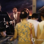 '신과함께2' 연일 신기록…하루 147만명 역대 최다 동원