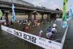 철원 화강다슬기축제 10만명 방문