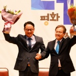 민주당 도당위원장에 허영 춘천시지역위원장 선출