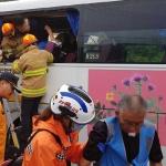 삼척 버스-덤프트럭 충돌사고