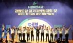 """""""도 성장동력 발굴·남북관계 개선, 내가 적임자"""""""
