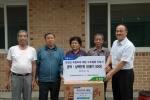 태백지역 농협 양수기·물탱크 지원