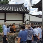 영월향교 문화재 화재예방 소방안전 교육