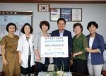 홍천군여성단체협 성금 기탁