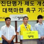 """""""지역균형 고려 재정지원제한 최소화"""""""