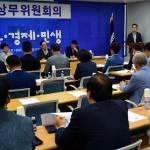 허영 체제 민주당 도당 새 진용 짜기 속도
