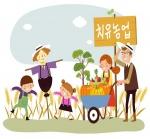 '치유농업' 유감