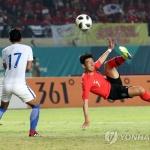 한국, 말레이시아에 덜미…충격의 1-2 완패
