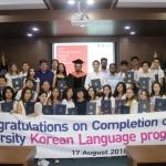 경동대,카자흐스탄 대학생 한국어과정 수료식
