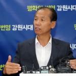 """""""2021동계아시안게임 남북공동유치"""" 최문순 지사 북측에 제안"""