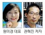 '정약용, 길을 떠나다' 천인독자상 공로상 수상