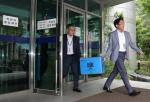 검찰, 헌법재판소 내부정보 빼돌린 정황…법원 압수수색