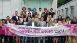 폴리텍대 춘천캠 여성재취업훈련