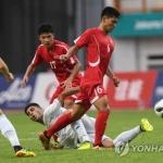 북한 축구, 사우디 잡고 F조 2위로 16강 진출