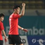 손흥민 결승골 한국, 키르기스에 1-0 승리 '조2위 16강'