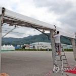 태풍 '솔릭' 피해를 막아라…전국 지자체, 일제히 비상근무 돌입