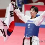 태권도 이다빈, 2회 연속 금메달…여자 +67㎏급 정상