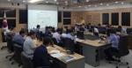 양양군 태풍 북상 대책회의