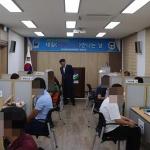 법무보호복지공단 강원지부 '새 일 만나는날' 행사