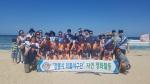 강릉시 리틀야구단 환경정화