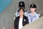 '국정농단' 박근혜 2심 징역25년