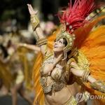 런던 최대 거리축제 노팅힐 카니발