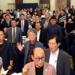"""""""폐광지역 경제개발센터 설립, 도·시·군 공동대응 나서야"""""""