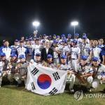 양현종 쾌투+박병호 홈런…한국, 일본 꺾고 3연속 금메달