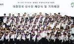 24년만에 2위 내준 한국, 강원 활약 아쉬움· 희망 교차