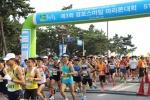 """[알립니다] """"2018 경포스마일마라톤 함께 달려요"""""""