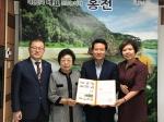 [지구촌 사랑나눔 캠페인 교육비 기증식] 홍천