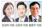 """""""막국수체험박물관 활성화 대책 수립해야"""""""