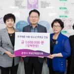 춘천여협 취약계층 아동·청소년 후원금 전달