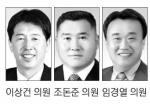 """""""서민임대아파트·연립주택 건립안 필요"""""""