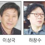 14일 강원민예총 춘천 문학콘서트