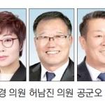 """""""무궁화 테마공원 진입로 개선해야"""""""