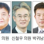 """""""산림개발시 미세먼지 발생 최소화"""""""
