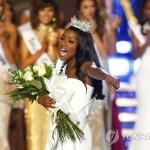 100여 년만에 '수영복 없는' 미스 아메리카 대회 개최